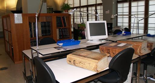 Biblioteca dell'Archivio Generale del Comune di Trieste